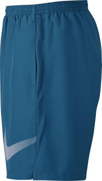 Mens Nike Dry Running Short NIKE