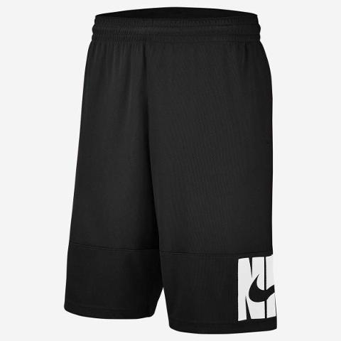 Short Verbiage NIKE
