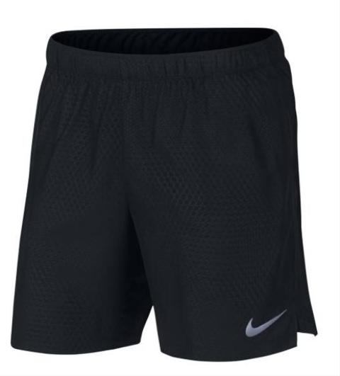Short Changeller NIKE