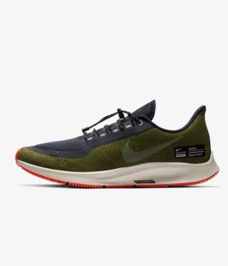 Air Zoom Pegasus 35 Shield Gs NIKE