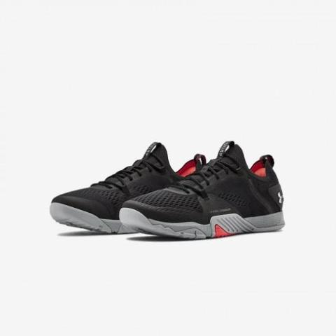 Tribase reign 2  UNDER ARMOUR