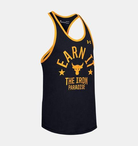 Rock Pain To Power Tank UNDER ARMOUR