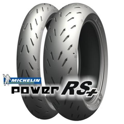 Pneumatico perfetto MICHELIN PILOT POWER