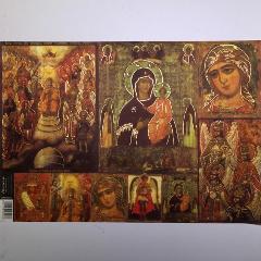 Carta icone bizantine stamperia 33x48