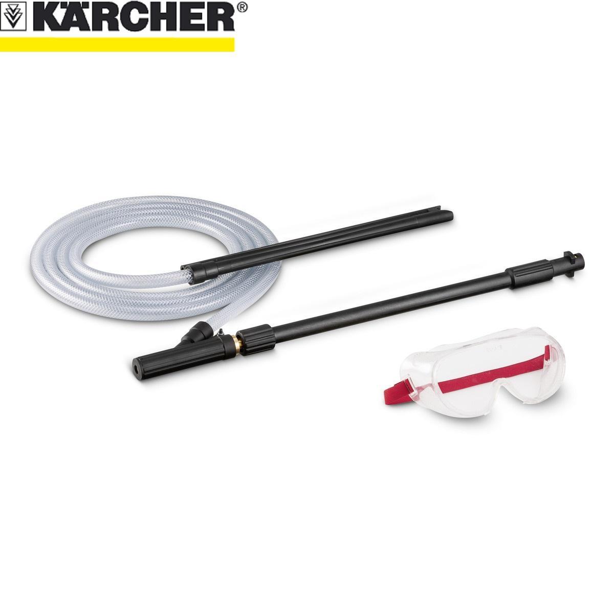 K/ärcher Accessorio Per Idropulitrice Lancia Prolunga 5 m per tutti i modelli