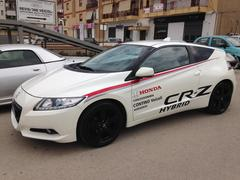 Honda Cr-Z  Elettrica / Benzina
