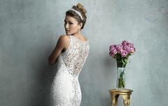 Sposa OPERA PRIMA Collezione 2020