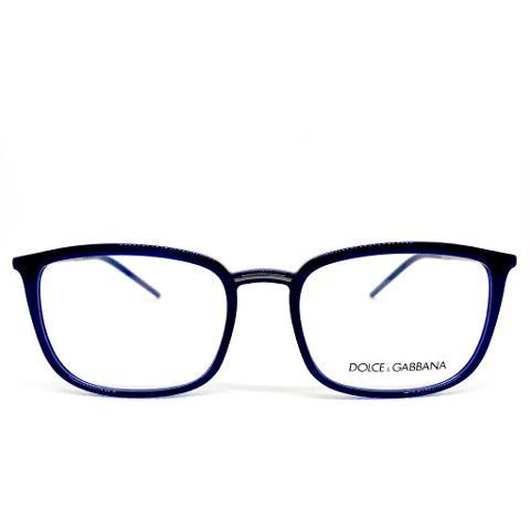 occhiali da vista Dolce & Gabbana DG5059