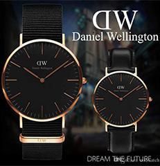 Orologio uomo a quarzo Daniel Wellington
