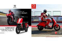 Scooter elettrico Ducati Super Soco