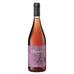 Vino Rosato / Dhyana /  Perricone / IGP Terre Siciliane / agricoltura biologica / Valdibella