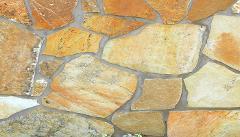 Pietra giallo mediterraneo cisam gm