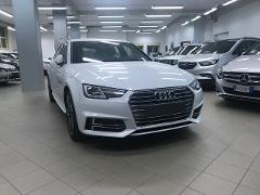 Audi A4 Avant 2.0tdi SLINE Diesel