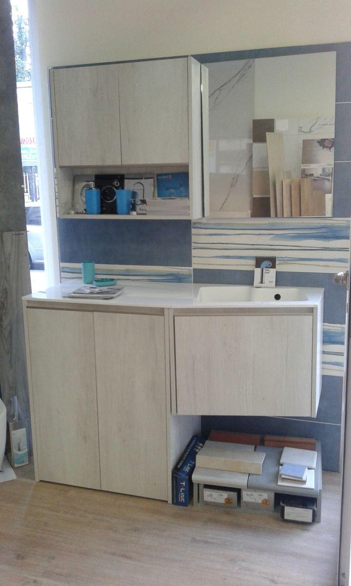 Composizione mobile lavanderia Cerasa Movida Catania