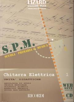 S.P.M. LIZARD CHITARRA ELETTRICA RICORDI