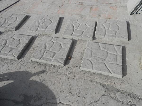 Pavimento Esterno Cemento : Pavimentazione per esterni manufatti in cemento fortunato