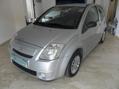 Citroen C2 1.1 Exclusive 60CV Benzina