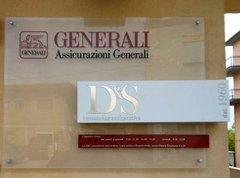 Insegna Agenzia assicurativa D&S