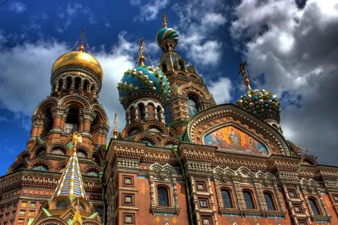 Tour Russia 2017