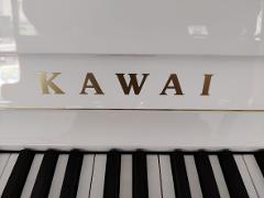 PIANOFORTE NUOVO VERTICALE KAWAI K 200 BIANCO