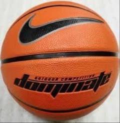 Pallone Basket Dominate Higro