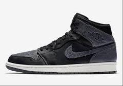 Air Jordan 1 mid NIKE