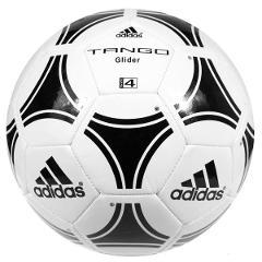 Pallone Tango Glider ADIDAS