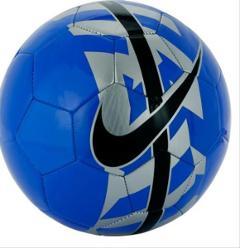 Pallone React NIKE
