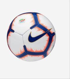 Miniball Serie A NIKE
