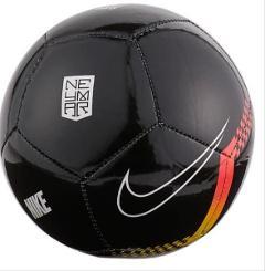 pallone da collezione by Neymar NIKE