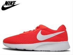 Nike Tanjun NIKE