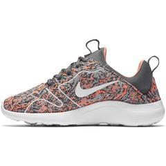 Nike Kaishi 2.0 Jacquard NIKE