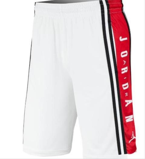 Jordan Basketball Short NIKE