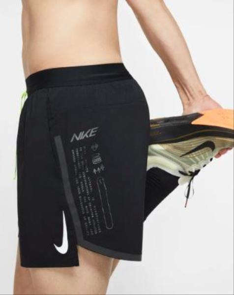 Short air Stride NIKE