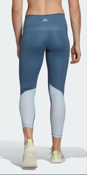 Leggings HR ADIDAS