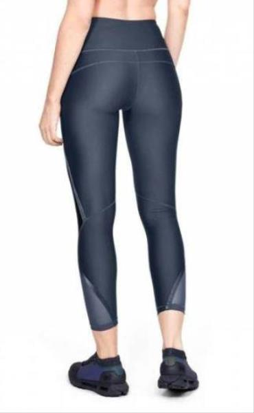 Leggins shine ankle UNDER ARMOUR
