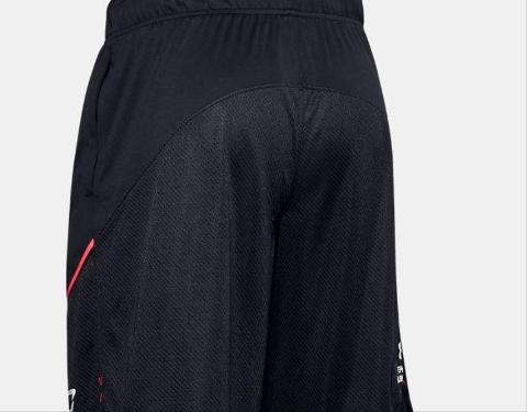 Short Stephen Curry UNDER ARMOUR