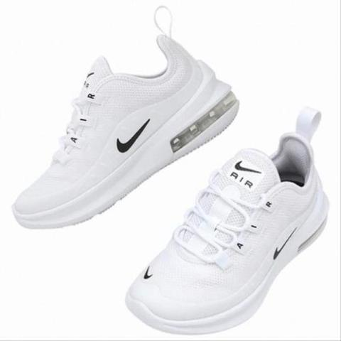 Air Max Axis (PS) NUOVI ARRIVI NIKE