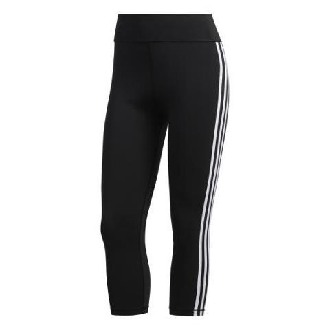 Leggings 3/4 PULSE ADIDAS