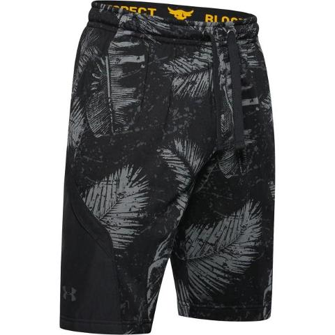 Project Rock Terry Prints UNDER ARMOUR