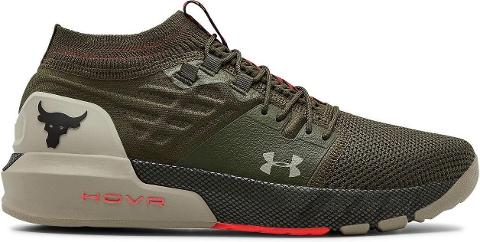 Ua Project Rock 2 UNDER ARMOUR