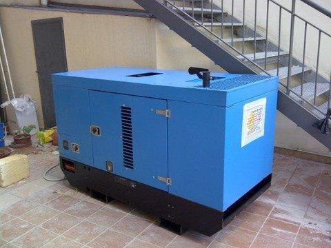 GRUPPO  ELETTROGENO - SICILIA - TRAPANI - ALCAMO GEN SET MG 20 I-DZ/AA