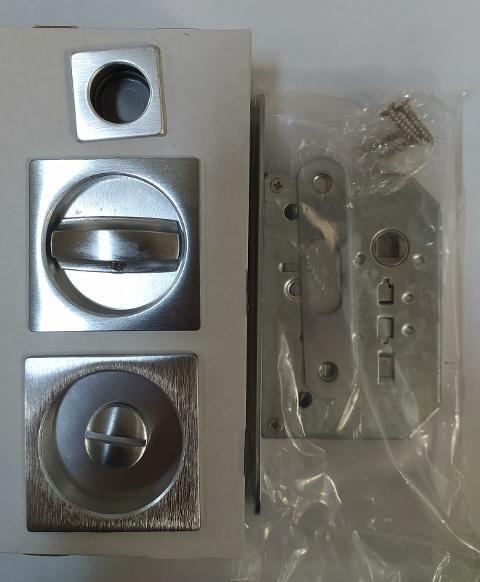 Serratura per porta scorrevole kit quadro con nottolino cromo satinato Forme KQ04 Cromo Satinato