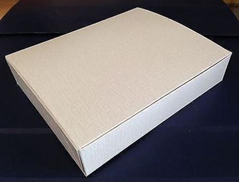 Scatola per bomboniera boite H 8 cm. 20 x 25 - Sconti per Fioristi, e Aziende