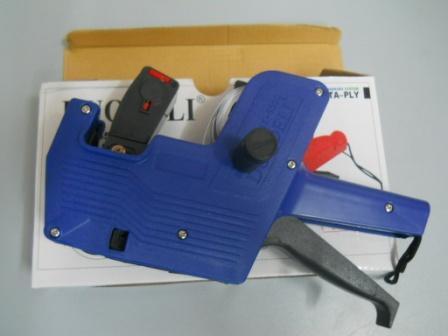 Prezzatrice per etichette MX-5500