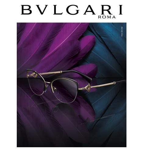 Occhiali da vista Bulgari