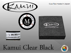CUOIO  KAMUI BLACK CLEAR MEDIUM DIAM. 14 MM