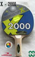 RACCHETTA NORDITALIA X-2000