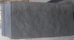 Blocco spacco di cava ADRANO CALCESTRUZZI SRL