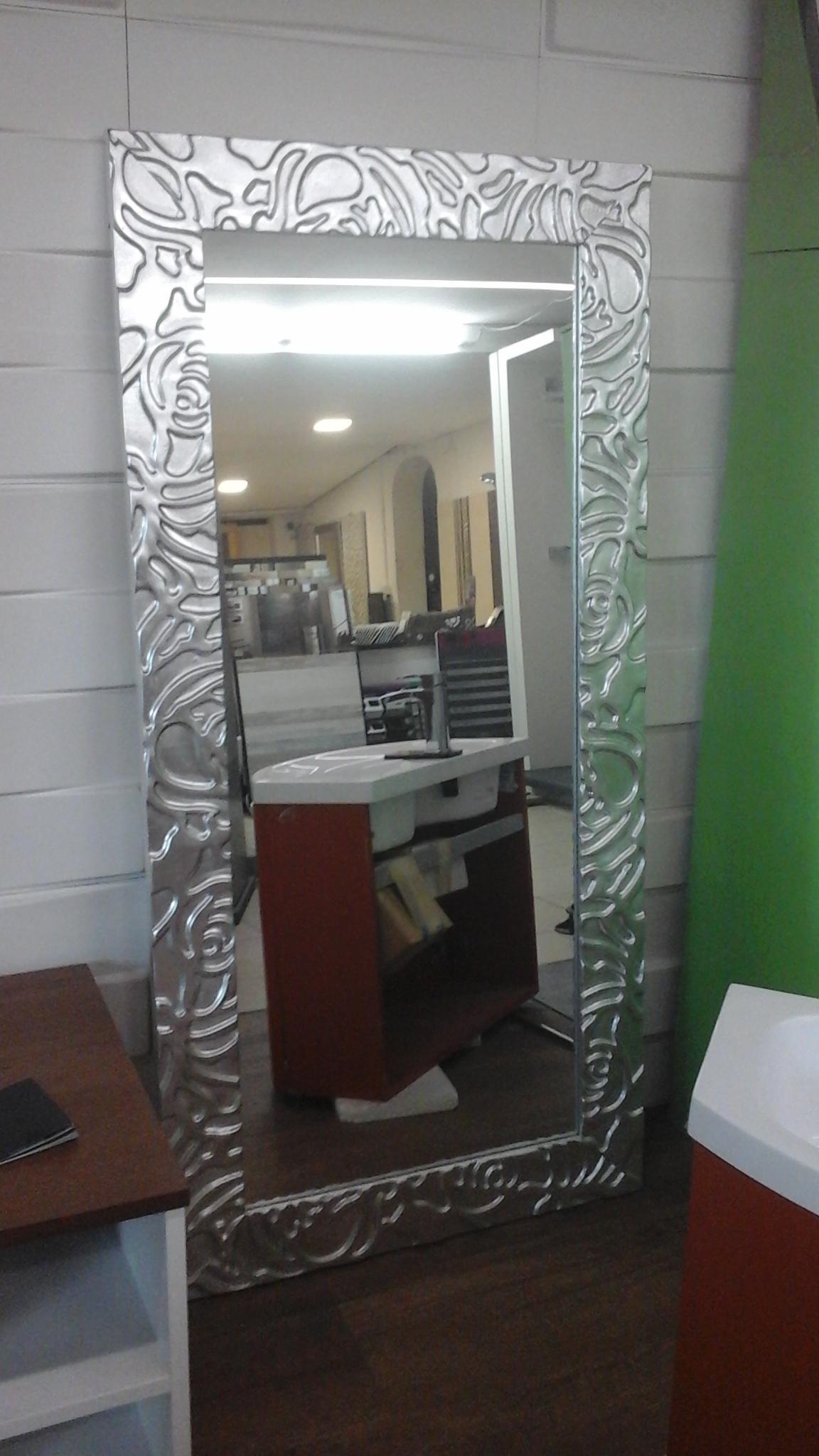 Specchio cornice argento - Catania | Guida Sicilia
